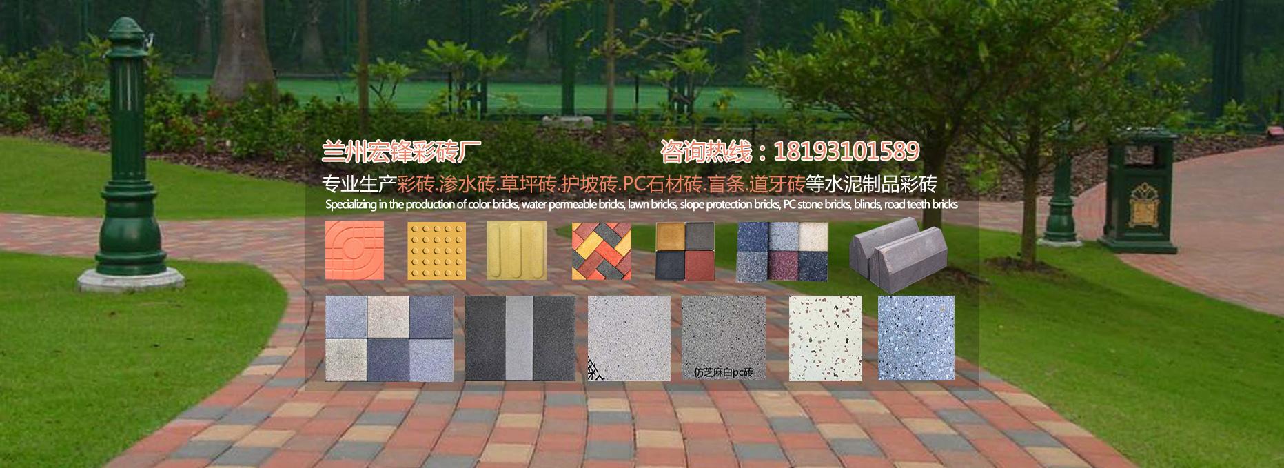 http://www.lzhongfeng.com/data/upload/202005/20200528144331_807.jpg